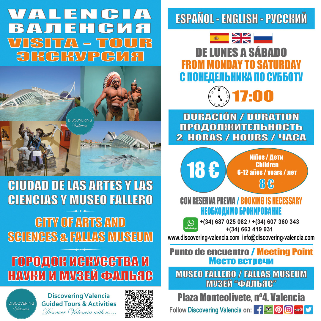 Flyer Guided Tour Valencia Fallas Museum and City of Arts and Sciences
