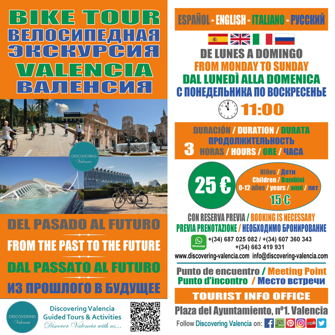 Flyer daily Guided Bike Tour Valencia - From the Past to the Future
