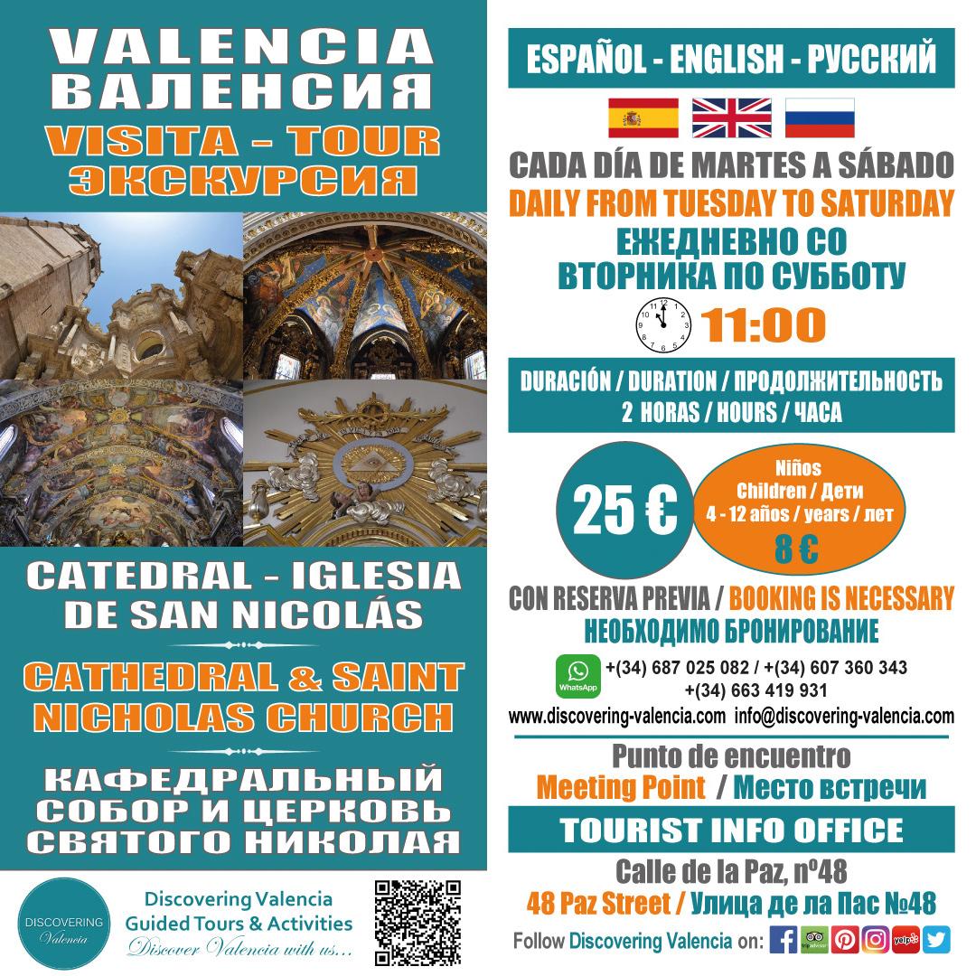 Folleto Visita Guiada Valencia - Catedral e Iglesia de San Nicolás