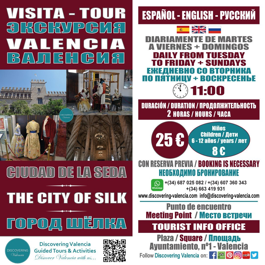 Flyer Valencia - City of Silk daily tour