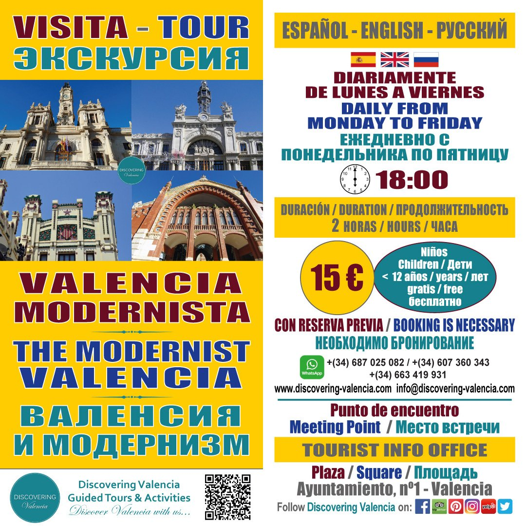 Flyer Guided Tour - The Modernist Valencia